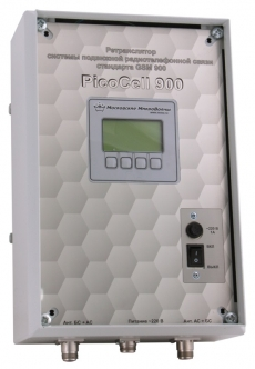 PICOCELL 900
